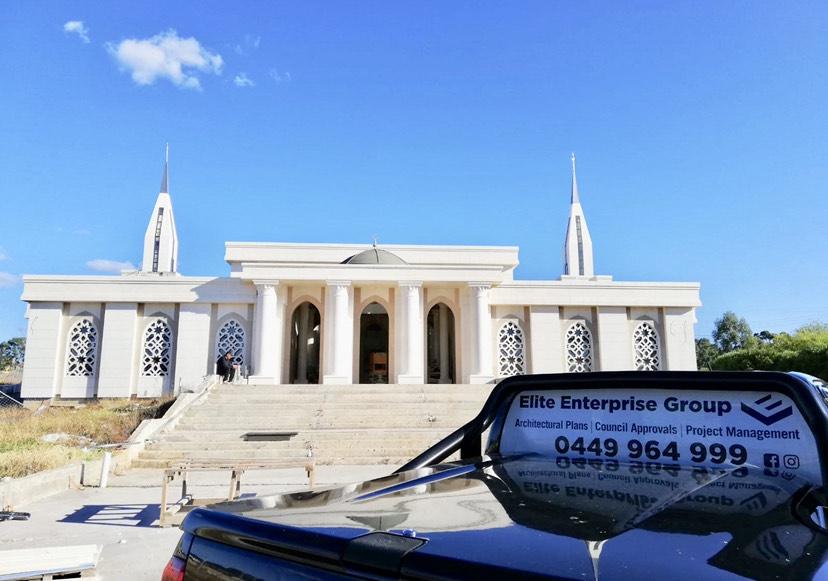 Islamic School Minto