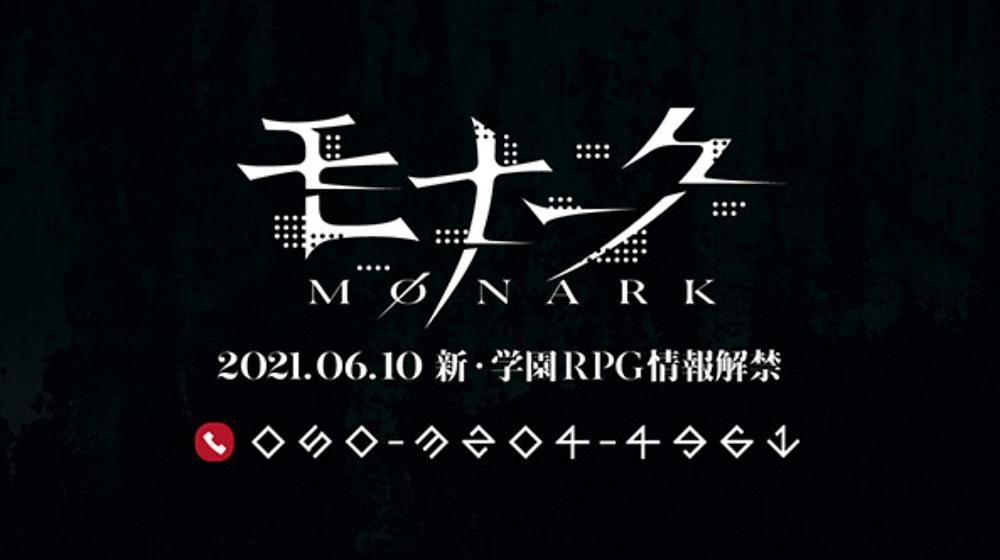Ex Shin Megumi Tensei developers to create a new RPG game