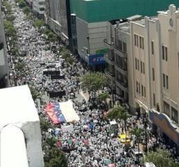 MULTITUDINARIA MARCHA CONTRA LA IDEOLOGÍA DE GÉNERO EN ECUADOR