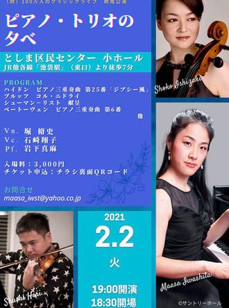 2021年2月2日(火)【CMPT】