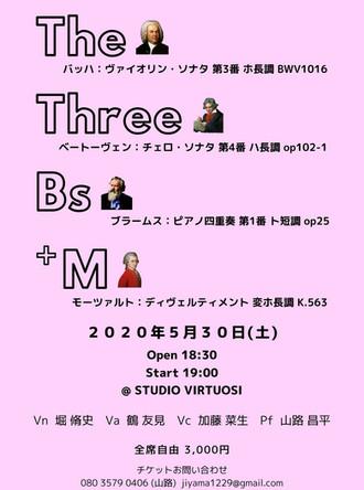 2020年5月30日(土)【延期】