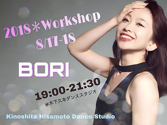 workshop|khds|BORI|稲田堤