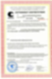 Дон Сертификат проживание.jpg