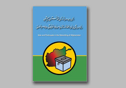 Afghanistan Elections media kit