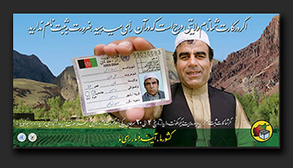 Afghanistan Elections 2005 - billboards, banners, posters & leaflets