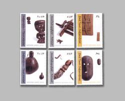 Timor-Leste Independence Commemorative stamp set