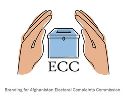 Afghanistan Electoral Commission