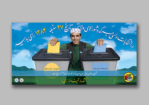 Afghanistan Elections vote billboard