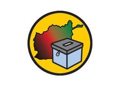 Afghanistan Election Branding