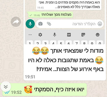 Screenshot_20201117-185404_WhatsApp_edit