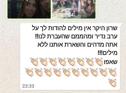 Screenshot_20200714-123833_WhatsApp.jpg
