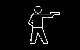 Logo: Disziplin Kurzwaffen