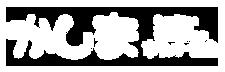 佐賀県鹿島市サッカー協会ロゴ