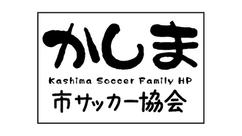 活動自粛について、佐賀県サッカー協会からのお知らせ