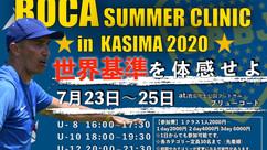 BOCA SUMMER CLINIC in KASHIMA