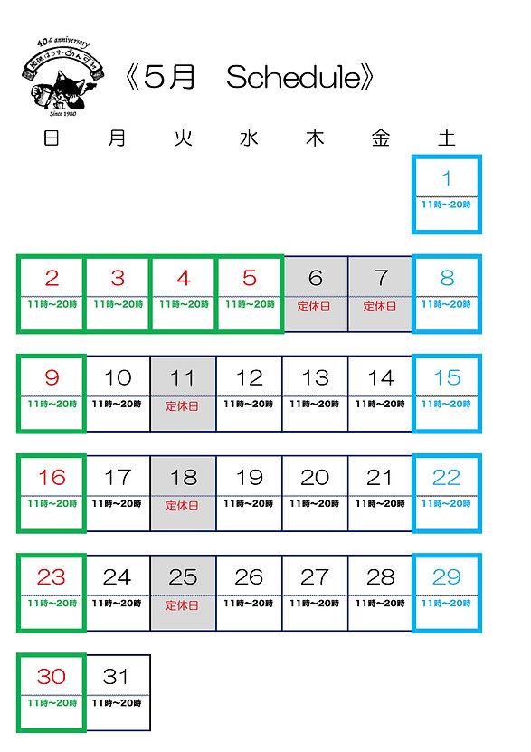 はがきカレンダー1.jpg