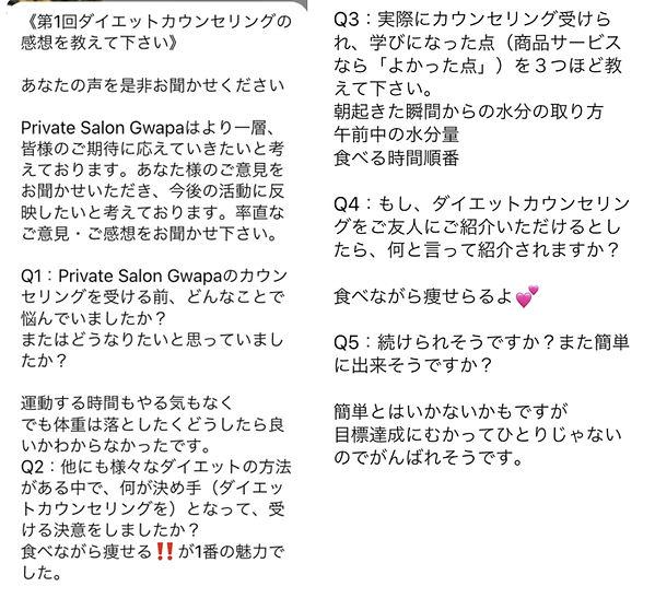 4D58A567-32CD-4149-BB1B-5E282020278F.jpe