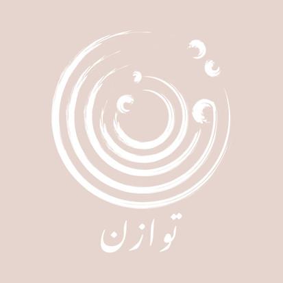 Nouf Binoun - نوف بن عون