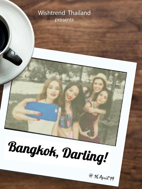 Bangkok Darling