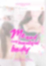 MMBBposter3-new.jpg