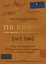Poster The Journey