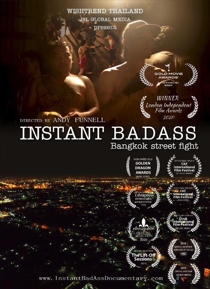 IBAD poster 20fev20