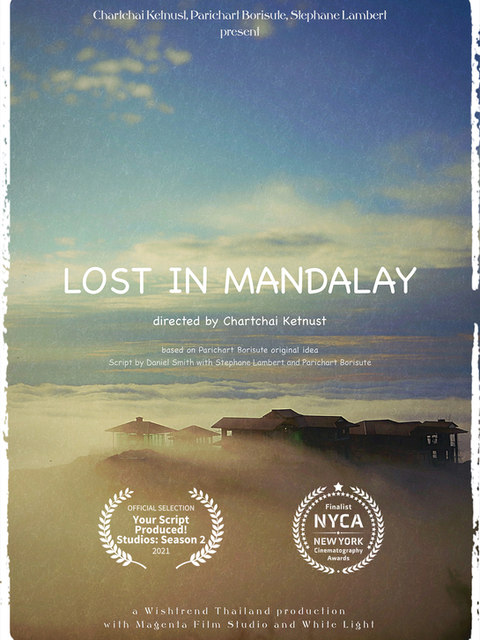 Lost in Mandalay