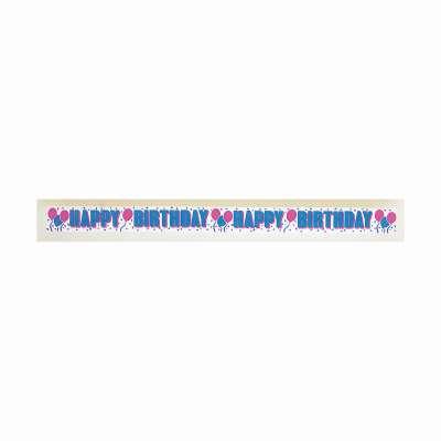 Birthday Crepe Streamer 30 ft