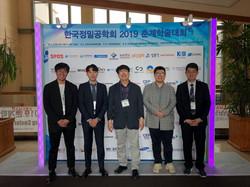 2019년 한국정밀공학회 춘계학술대회