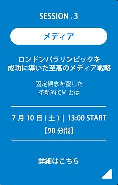 tab_3.png