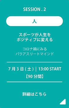 tab_2.png