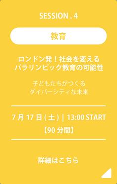 tab_4.png