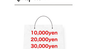 Junkymood 福袋 2020発売!!!