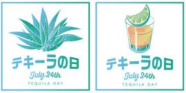 「テキーラの日」ロゴ