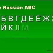 RussianPlus