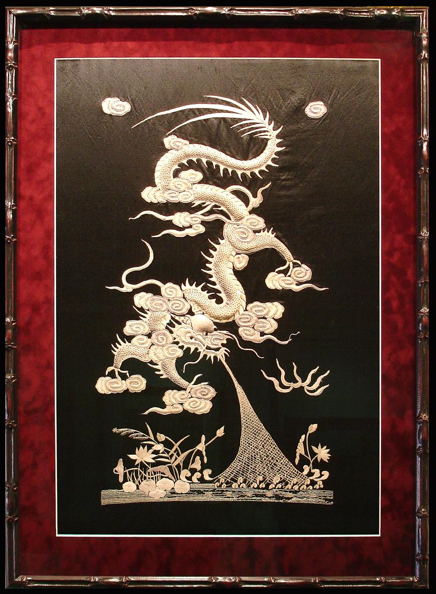 Dragon Frame
