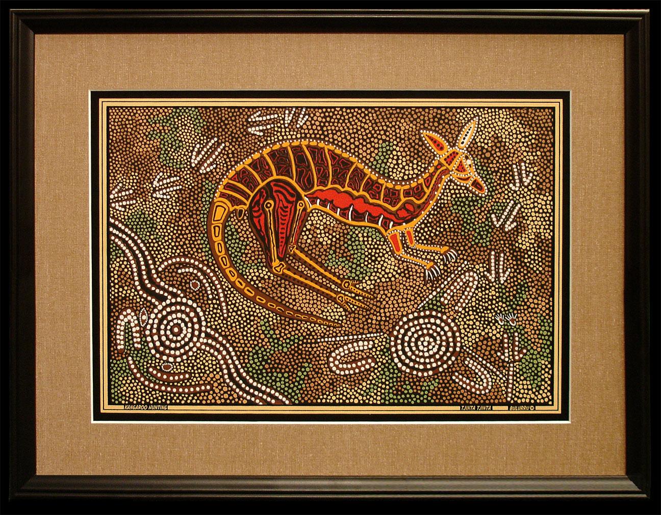 Aborignal Art