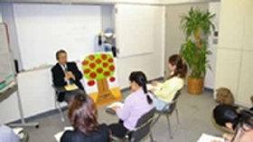 【●月●日横浜開催】バウンダリー(境界)ワーク 1日集中セミナー