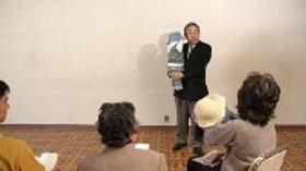 【●月●日横浜開催】ACとインナーチャイルド・ワーク--「自分は大切な存在だ」と実感する--