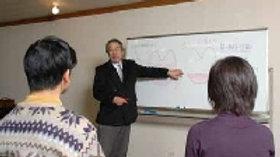 【●月●日横浜開催】「怒り」をどう扱うか? 1日集中セミナー