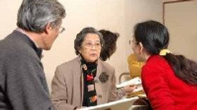 【●月●日横浜開催】介入(インタベンション)集中セミナー