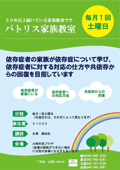 image_2.png