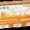 Thumbnail: Healthgram Vitamin C Plus Tablet - 100tab