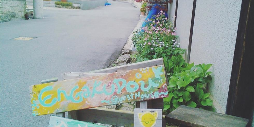 小久保淳平NEW ALBUM『たたかう男』リリースパーティー!