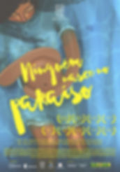 Cartaz-Ninguem-Nasce-560x800.jpg