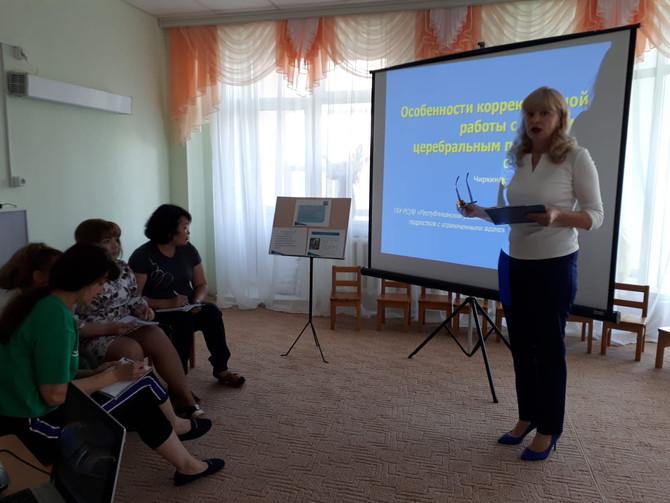 Консультация для родителей «Формирование у детей с ДЦП знаний об окружающем мире»