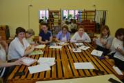 Педсовет «Реабилитация детей с ОВЗ в условиях реабилитационного центра»