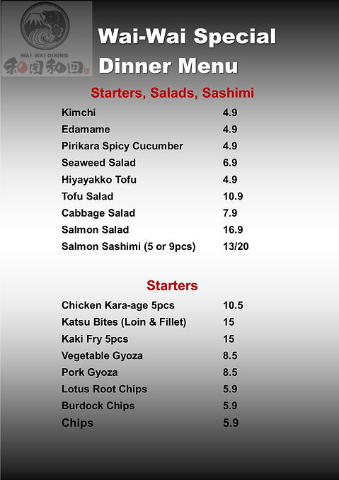 wai-wai limited menu pg2.jpg