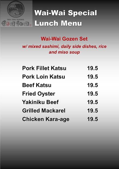 wai-wai limited menu lunch gozen jpeg.jp
