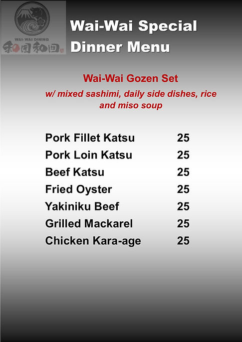 wai-wai_limited_menu dinner_gozen_JPEG